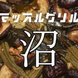 【3合・5合・10合】減量食「沼」のレシピを公開&作ってみた感想他