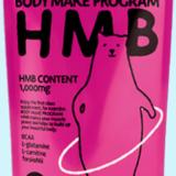 【HMB有量が不足】ボディメイクプログラムHMBの口コミまとめ【おすすめしない】