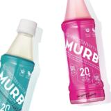 【インスタ映えなプロテインウォーター】MURB(マーブ)レビュー【タンパク質20g】