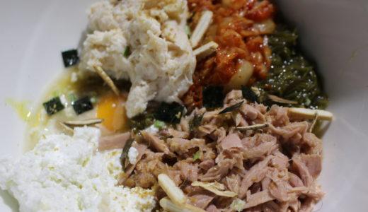 オートミールの減量食「サイヤ飯」のレシピ&実食レビュー【サイヤマングレート】