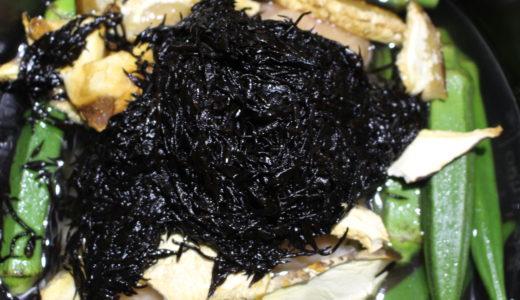 【沼のアレンジ】減量食「セメント」のレシピを公開&再現