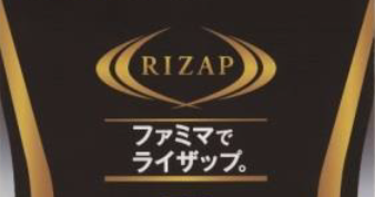 【糖質カットでも太る理由】RIZAP×ファミマのコンビニ商品をレビュー