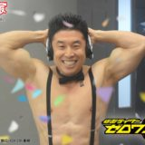 【動画あり】腹筋崩壊太郎がYoutubeスピンオフで復活  なかやまきんに君・仮面ライダーゼロワン