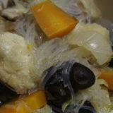 【マッスルグリル】減量食「鶏団子の中華スープ」のレシピ公開&再現|沼の系譜を継ぐ