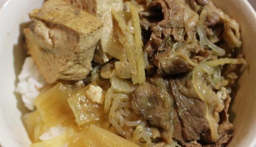 【3合・5合・10合】マッスルグリル炊飯器で作る「シャイニー牛丼」のレシピ公開&再現