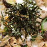 【スタミナシャイニー】焼肉丼のレシピを公開&再現|マッスルグリル