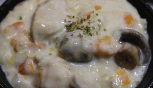 【ビストロシャイニー】バードチャウダーのレシピを公開&作ってみた|シャイニー薊